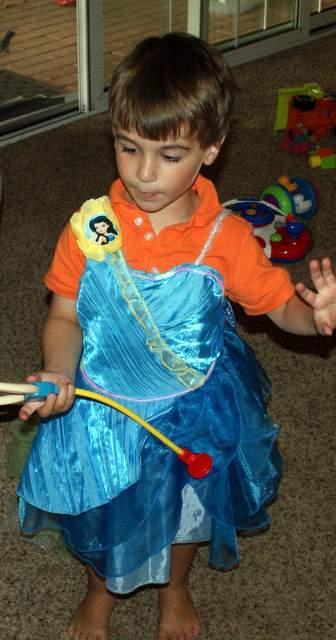 Princess Miles