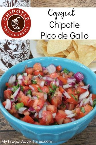 copycat-chipotle-pico-de-gallo