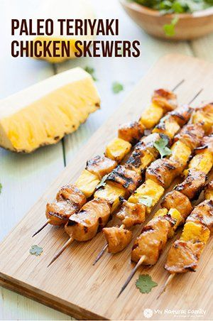 paleo-teriyaki-chicken-skewers