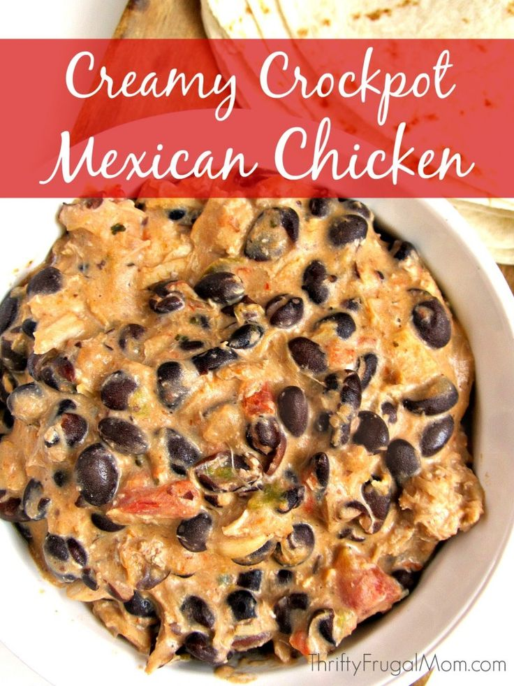 creamy-crockpot-mexican-chicken